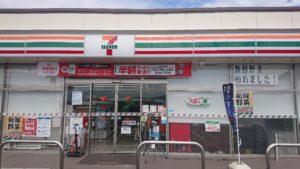 セブン-イレブン三豊豊中町店